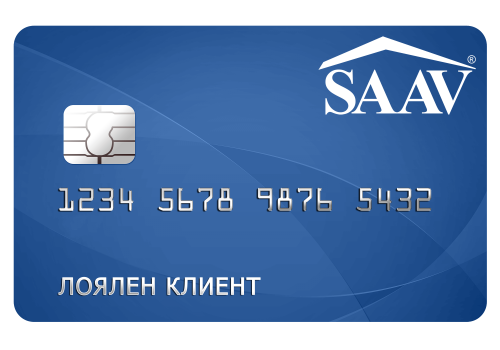 saav-credit-card