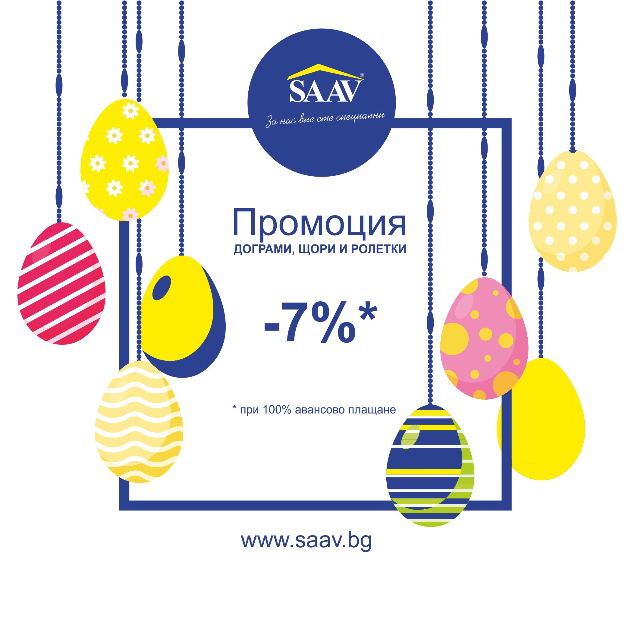 easter-promo