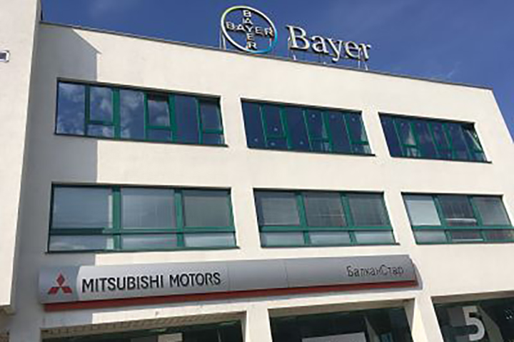 saav-gallery-bayer