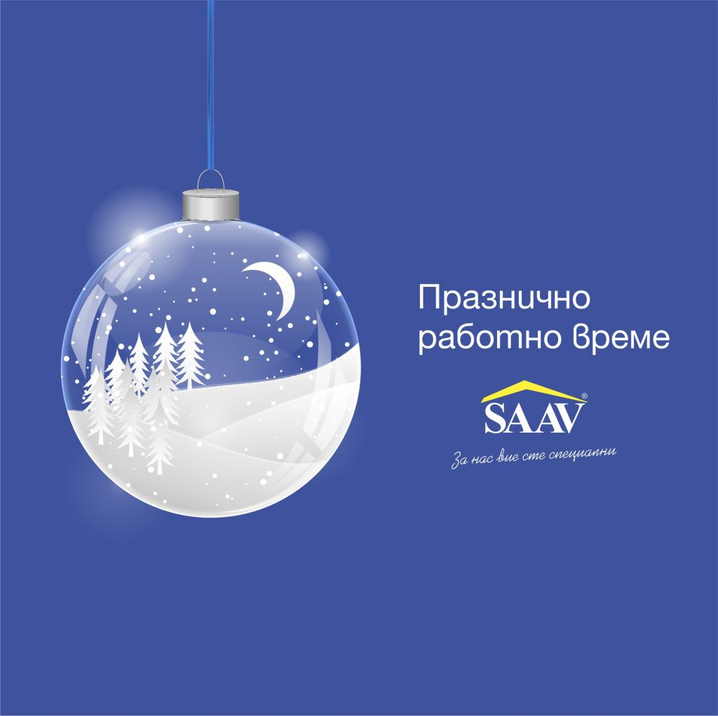 holidays-opening-hours-1