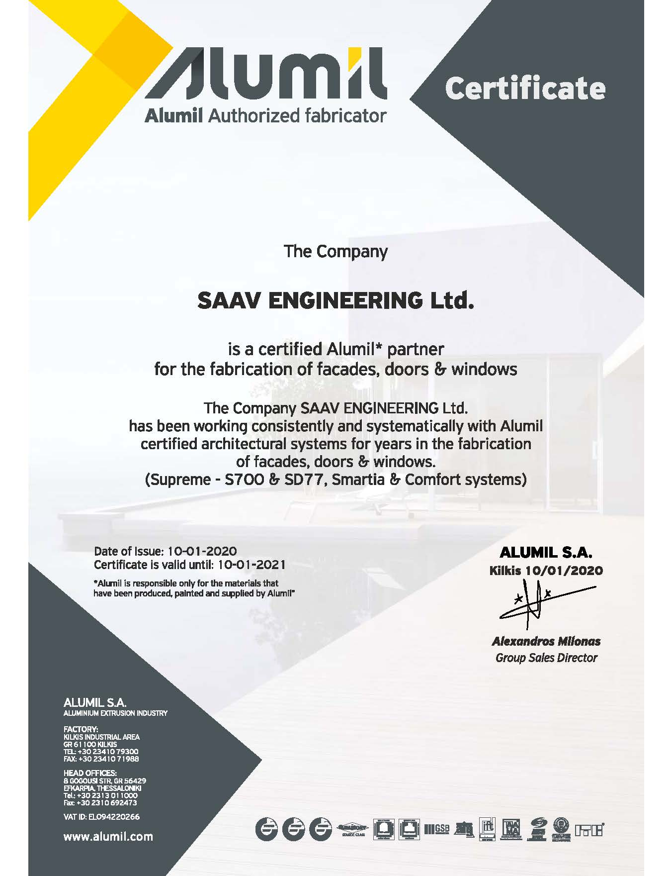 saav-engineering-supreme-certificate